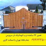 تعمیر جک درب پارکینگ غرب تهران